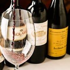 ソムリエ厳選のイタリアワイン300種
