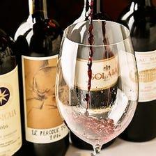 イタリアワイン×神戸牛マリアージュ