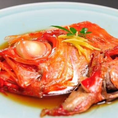 魚菜 由良 本店 コースの画像