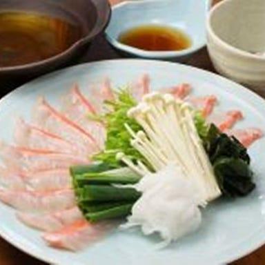 魚菜 由良 本店 メニューの画像