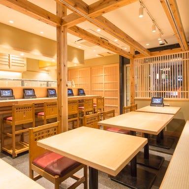 板前寿司 新橋店  こだわりの画像