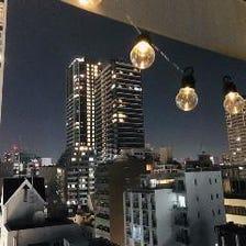 都会の夜景を独り占め