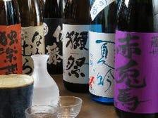 ◆旨いお酒、沢山ありますよ♪