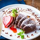上野で誕生日、記念日のサプライズならESOLA(エソラ)にお任せ!