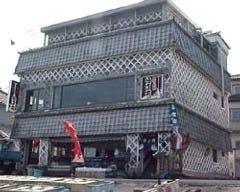 網元料理 徳造丸 本店