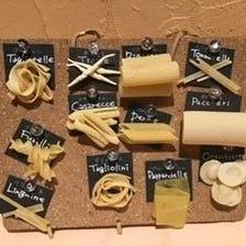 12種類のパスタ麺をご用意