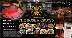 ザ・ローズ&クラウン 新宿NS店(THE ROSE&CROWN)