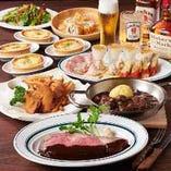名物の自家製ローストビーフが楽しめる「クラウンコース」飲み放題付でお得な宴会コースです。