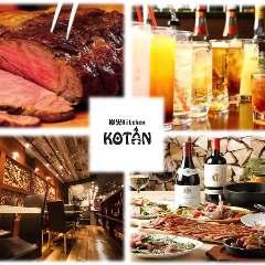 炭火Kitchen KOTAN