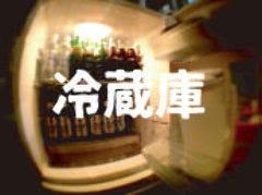 渋屋本店  メニューの画像