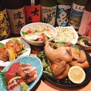 割烹焼き鳥と手づくり料理 さん吉 土浦店 コースの画像