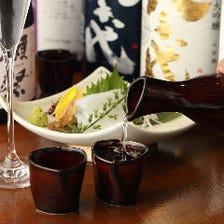 山口県の美味しい日本酒をご用意!