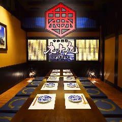 個室居酒屋 九十九‐つくも‐ 岡山駅前店