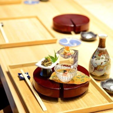 鮨 あしべ  コースの画像