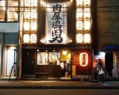 九州大衆酒場 エビス 柏総本店