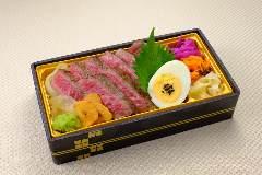 『最高傑作』神戸牛 特選ステーキ重