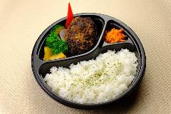 神戸牛 ハンバーグ弁当