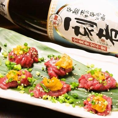 完全個室と肉炙り寿司 和蔵 大宮西口駅前店 こだわりの画像