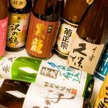 日本酒、焼酎、各種豊富にございます!お好きなお酒が見つかると思います!!