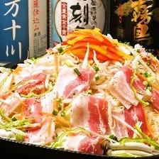 神威の豚バラ鉄板焼き