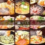 定番の鍋料理が豊富です!!