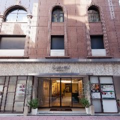 銀座 Sun-mi本店 日本料理香川