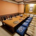 【5階】掘りごたつ席完全個室「屋島」(~9名様)