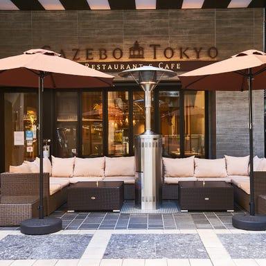 グローバルキュイジーヌ GAZEBO TOKYO  店内の画像