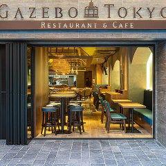 グローバルキュイジーヌ GAZEBO TOKYO