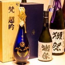 こだわりの料理にあう日本酒をご用意