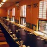 【宴会個室】大人数の各種宴会も対応可能な掘りごたつ席(~50名様)