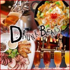 DRUNK BEARS ~NU 茶屋町~