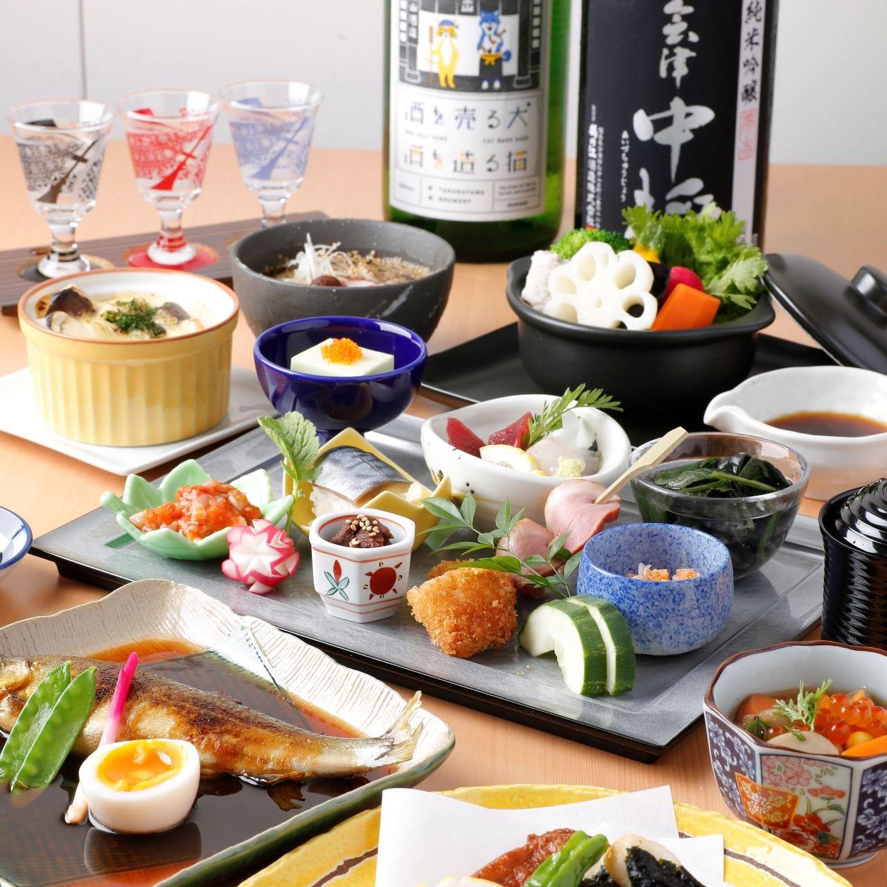 和食日和 おさけと 大門浜松町