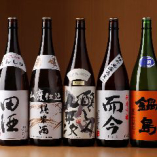 日本酒常時80種以上! 希少銘柄も多数。