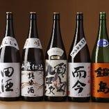 日本酒 希少銘柄も多数ご用意。