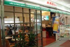 MMCカフェ 羽田空港 北店