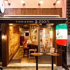 Tapas&Wine新橋ZION‐ザイオン‐