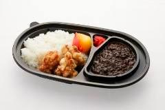 挽肉の黒マサラカレー&から揚げ