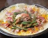川田流ホルモン鍋はコラーゲン& スタミナ満点の人気鍋です!