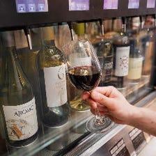 【フランス産シャンパンと8種類のワイン90分飲み放題!】ワインをセルフワインサーバーで飲んでみませんか?