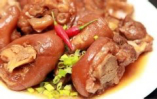 コラーゲン豊富な、健康にいいお肉料理をどうぞ!