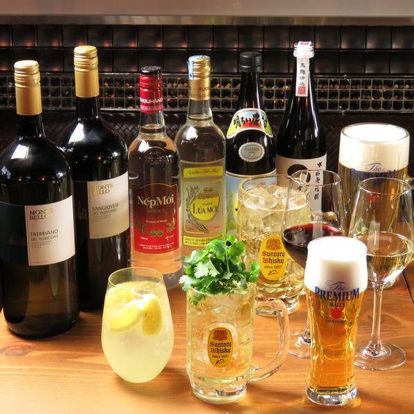 【1h単品飲み放題 プレミアムモルツ(生)、スパークリングワインも含む30種類以上のドリンク】¥980