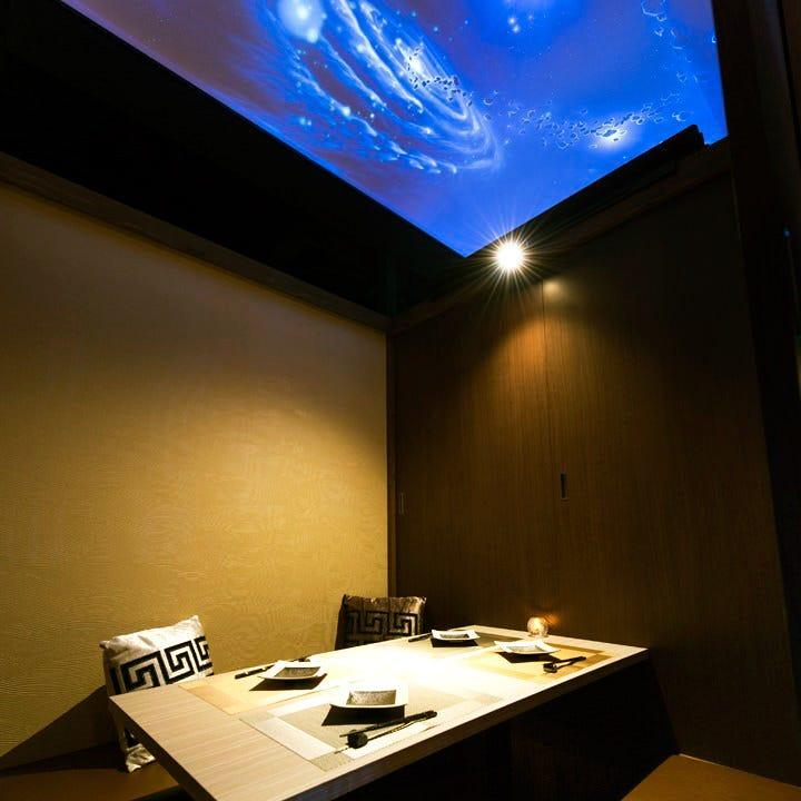 星空が広がるプラネタリウム完全個室