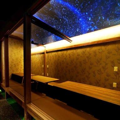 完全個室居酒屋 星夜の宴 神田駅前店  店内の画像