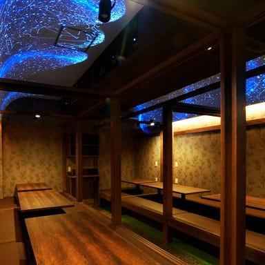 完全個室居酒屋 星夜の宴 神田駅前店  メニューの画像