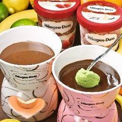 【世界の名作アイス】ハーゲンダッツのチョコレートフォンデュ