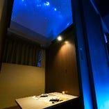 星空が広がる完全個室はムードも満点でゆっくりとくつろげます♪
