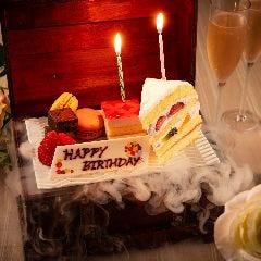 【ネット限定特典】世界に1つだけ誕生日・記念日用にお作りするオリジナル「宝箱プレート」