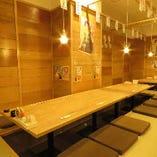 人数に合わせて調整可能な半個室掘りごたつ席!