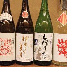 日本中の美味しい酒